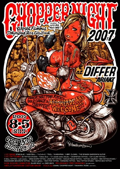 """CHOPPER NIGHT 2007"" Offset Print Poster"