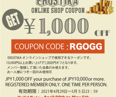 COUPON_gb_2021